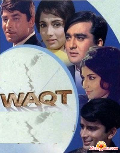 Poster of Waqt (1965) - (Hindi Film)